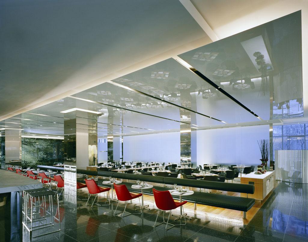 MOMA (2004) NY