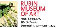 Rubin Museum of Art - Email Signature